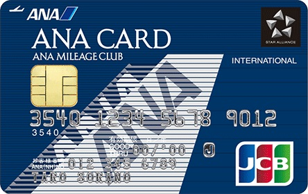 ANAJCB一般カード