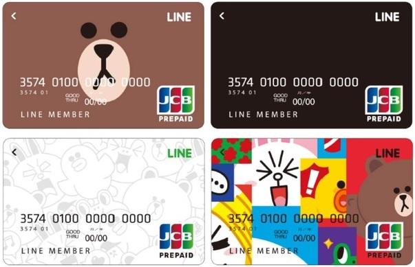 LINEPayカード プリペイドカード