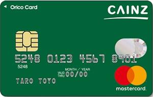 カインズマスターカード