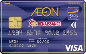 イオンルネサンスカード