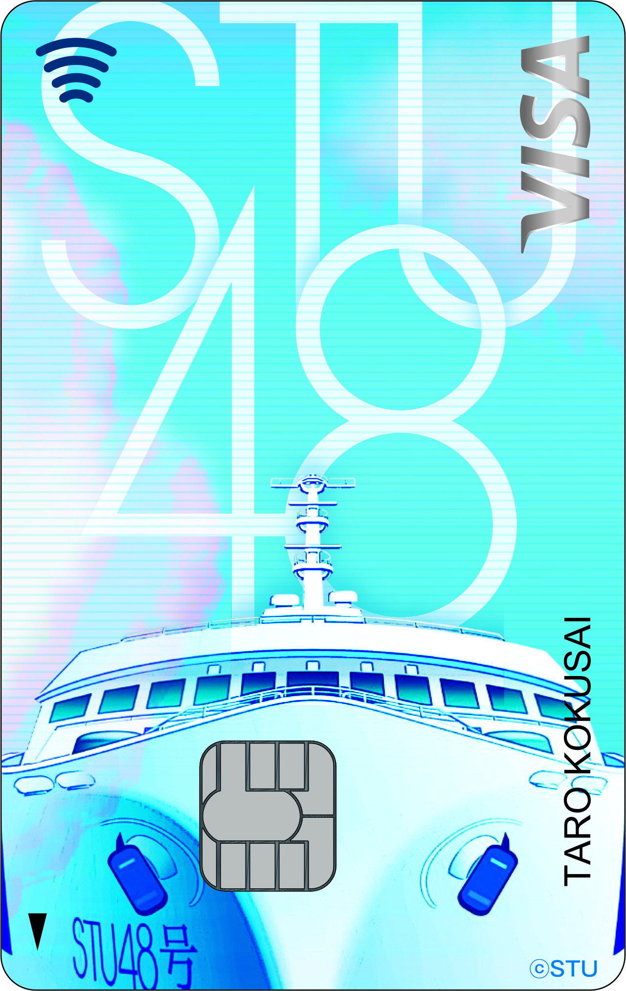 STU48 VISAカード
