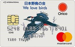 日本野鳥の会カード