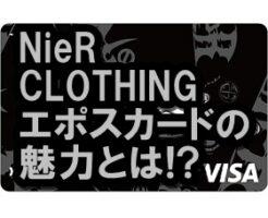 NieR CLOTHINGエポスカード
